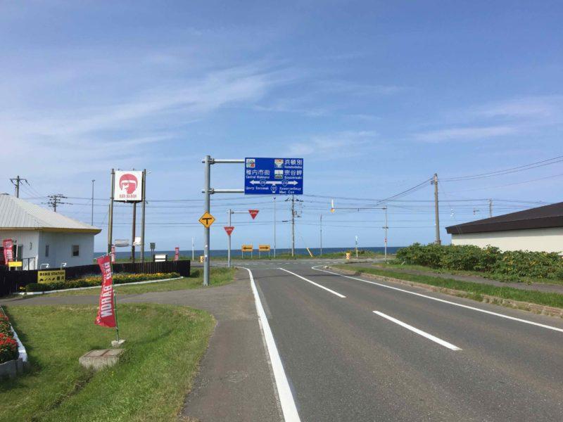 空港から抜ける交差点