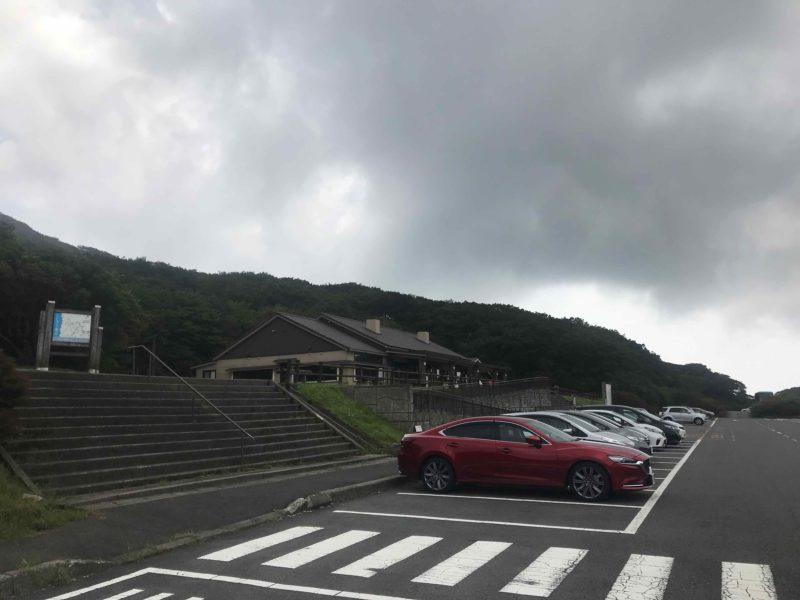 牧ノ戸峠のレストハウス
